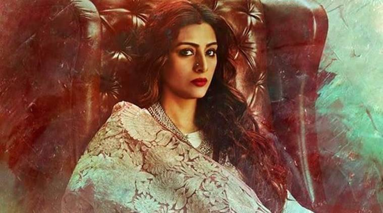 Fitoor, Tabu, Tabu film, Tabu role, Tabu fitoor, Tabu news, Fitoor cast, Fitoor news, Fitoor news, entertainment news