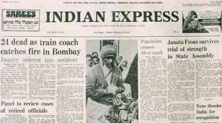 indian express forty years ago, bombay train fire, matunga station, february 13 1976, janata govt service, targeting deng, indian express