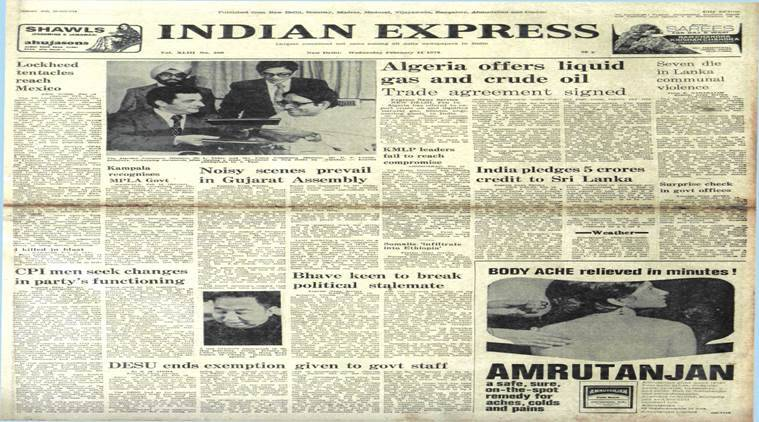 A look at the front page of The Indian Express, published on February 11, 1976, Forty Years Ago
