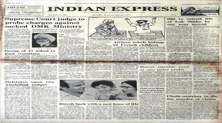 lok sabha, lok sabha extension, HR gokhale, marxist, BLD members, probe against DMK