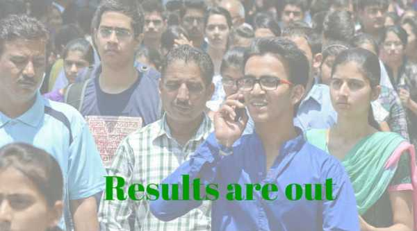 uppcs, uppsc 2015, UPPSC Civil Judge Mains result 2015, UPPSC Judge result 2015, UPPSC Civil Judge main exam result, uppcs judge exam notification, uppcs judge exam, uppsc civil judge