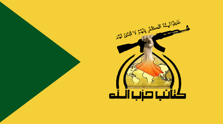interior ministry, hezbollah, Shi'ite Muslim group Hezbollah, saudi arabia lists firms, firms linked to hezbollah, SPA, world news, latest news, hezbollah news