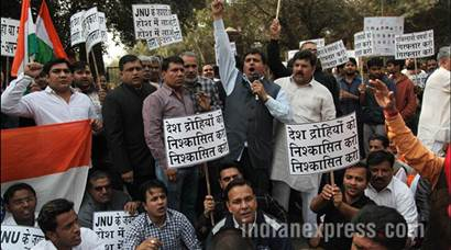 Protests against Afzal Guru event at Jawaharlal Nehru University