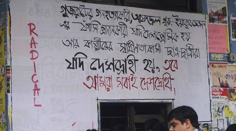 jadhavpur university, JU protest, jadhavpur university protest, kolkata news, west bengal news, jadhavpur university, jadhvpur news