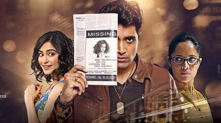 Adivi Sesh, Kshanam, Adivi Sesh film, Kshanam cast, Kshanam story, Adivi Sesh upcoming film, Adivi Sesh upcoming telugu film, Adivi Sesh news, entertainment news
