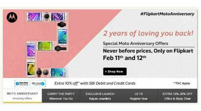 Moto 2nd anniversary on Flipkart: Check out the discounts on Moto G3, Moto G Turbo and more