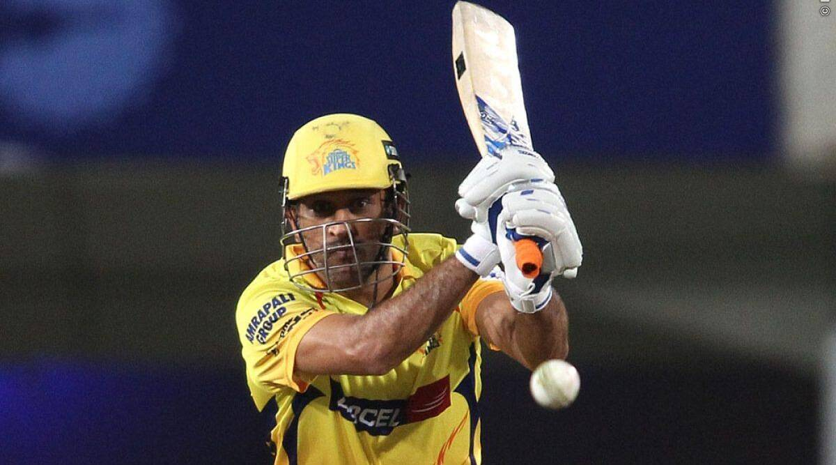 MS Dhoni will continue hitting the cricket ball in the new Pune Jersey. (Source: BCCI)