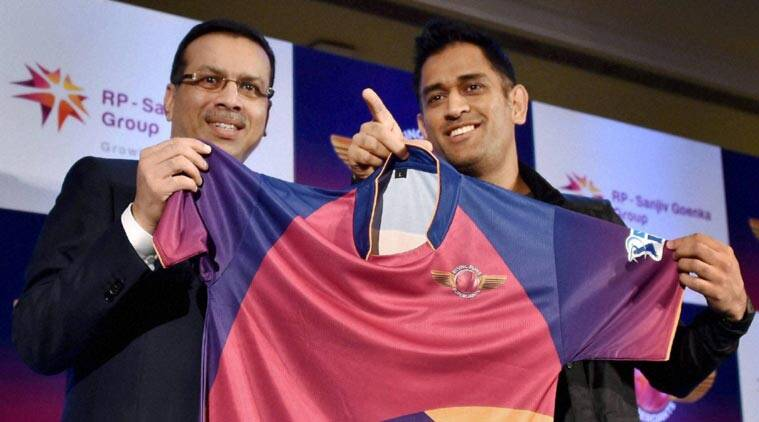 MS Dhoni, MS Dhoni IPl team, Dhoni new IPL team, Dhoni Pune supergiants, Rising Pune Supergiants, Dhoni CSK, CSK Dhoni, Cricket News, Cricket