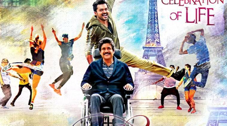 Nagarjuna, opiri, Nagarjuna opiri, Nagarjuna movies, Nagarjuna upcoming movies, Nagarjuna news, Nagarjuna latest news, entertainment news