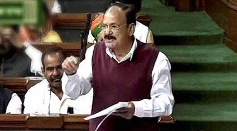 Union Parliamentary Affairs Minister M Venkaiah Naidu speaks in the Lok Sabha in New Delhi on Thursday. PTI Photo / TV GRAB