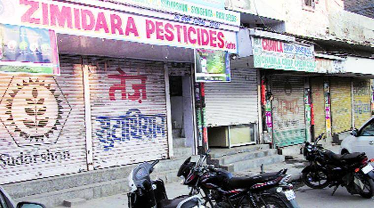 Pesticide shops were closed  in Abohar  on Tuesday.