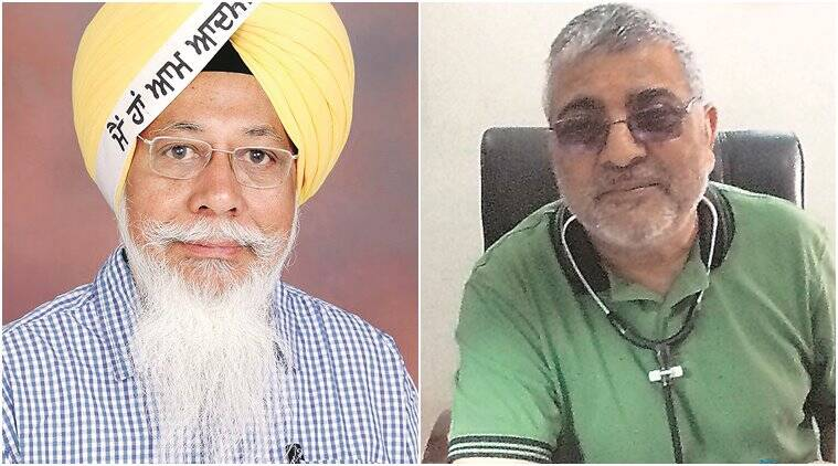 punjab suspended aap mp759