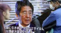 North Korean rocket launch 'absolutely intolerable': Japan PM Shinzo Abe