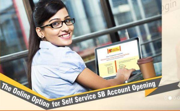 syndicate bank po result, syndicate bank, syndicate bank recruitment, syndicate bank po result 2016, syndicate bank po interview list, syndicate bank result, syndicate bank recruitment 2016, www.syndicatebank.in