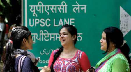UPSC Civil Service exam 2016: Notification to be outsoon