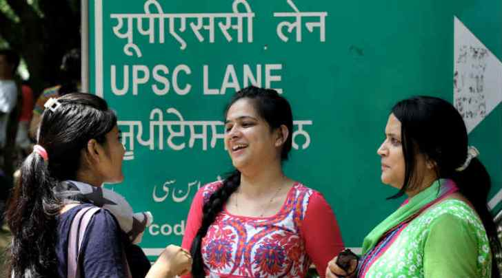 upsc, upsc results, ies results, iss results,