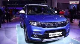 Maruti Vitara Brezza First Look Video