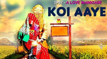 '1982 – A Love Marriage' release put onhold