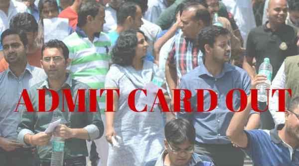rpsc ras, rpsc admit card, rpsc ras admit card, rpsc admit card 2016, ras admit card, ras main exam Admit card 2016, RAS Main Exam Admit card 2016