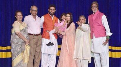 Aishwarya, Abhishek, Amitabh Bachchan, Aaradhya Annual Day , Aaradhya Bachchan Annual Day, Aaradhya annual day photos