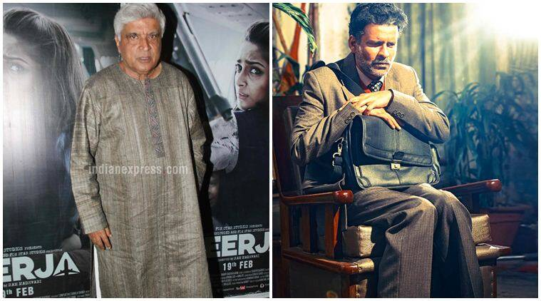 Aligarh, Aligarh Ban, Aligarh ban in Aligarh, Aligarh Screening Stopped, Manoj Bajpayee, Hansal Mehta, Javed Akhtar, Aligarh the film, Entertainment news