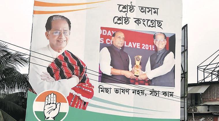 assam elections, assam congress, congress hoardings, congress assam polls, assam polls, assam assembly elections, assam news, india news