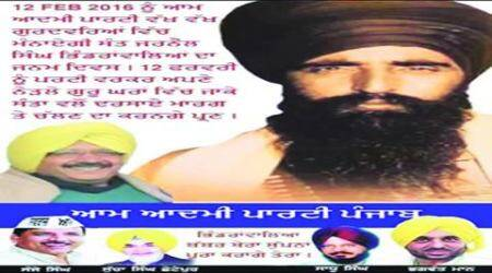 Bhindranwale poster: Complainant Jagdeep Singh Gill 'an ardent Beant fan'