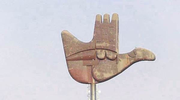 Corbusier designed Open Hand near Secretariat in Chandigarh.