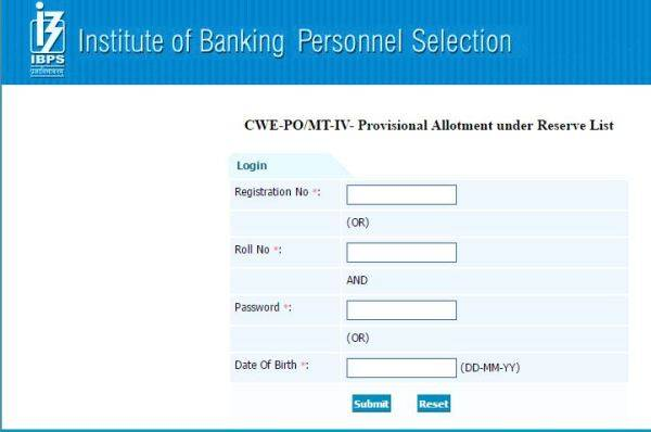 ibps cwe, ibps, IBPS CWE Clerk IV, IBPS CWE Clerk resutls, IBPS CWE Clerk 4 provisional list,IBPS CWE Clerk 4 provisional list 2016, ibps cwe clerk result 2016