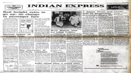 March 11, 1976, Forty Years Ago: Baroda Case