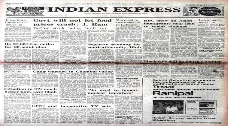 forty years ago, indian express forty years ago, march 8 1976, sanjay gandhi, congress, Delhi Pradesh Congress Committee,  Bharatiya Lok Dal Chairman, Charan Singh, tamil nadu governor, KK shah, indian express