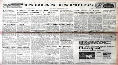 March 8, 1976, Forty Years Ago: Sanjay's Rules