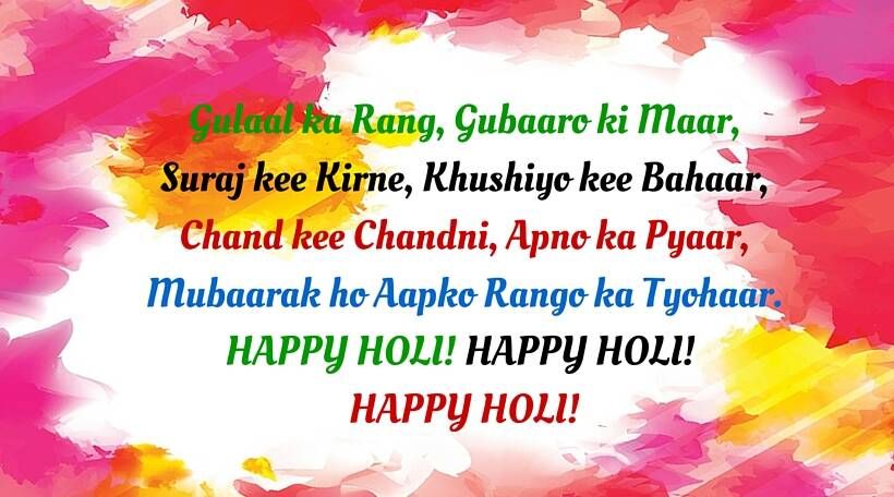 Image result for happy holi images