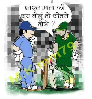 india pakistan, ind vs pak world t20 2016 t20, ind vs pak world t20 match, india pakistan world twenty20, india pakistan cricket match, pakistan, pakistan cricket news, india vs pakistan t20 2016, pakistan vs india