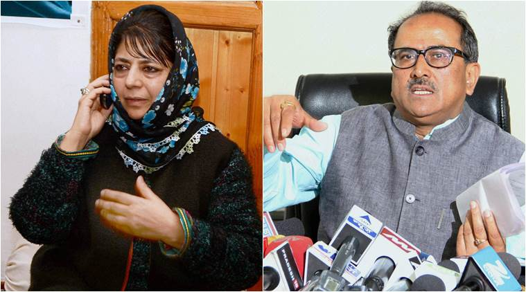 jammu and kashmir, pdp, bjp, J&K govt formation, j k govt, pdp bjp alliance, mehbooba mufti, nirmal singh, ram madhav, J&K governor, nn vohra, kashmir news, india news, latest news