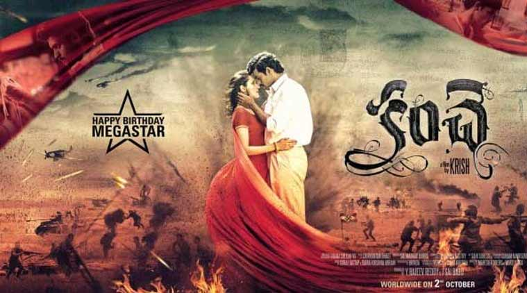 63rd National Film Awards, Kanche