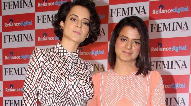 Kangana Ranaut, Kangana Ranaut parents, Kangana Ranaut unwanted girl child, Kangana Ranaut parents girl child