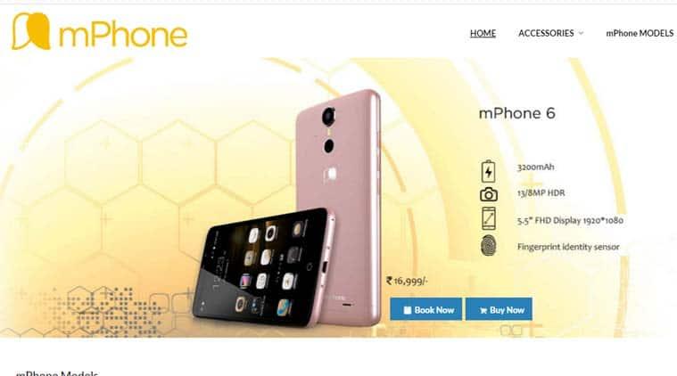 Kerala mphone, Kerala Mango smartphone, Mango smartphone branch, Mango Smartphone launch, Mango owners arrested, Mango phone owners arrested, Ringing Bells, Ringing Bells fraud, Smartphone fraud