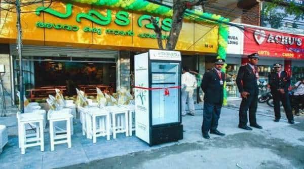 Pappadava restaurant, Kochi/ Facebook