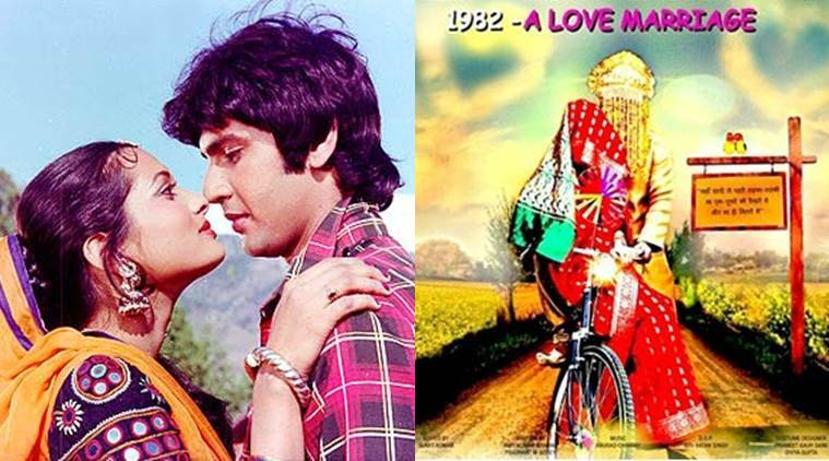 Footage From Love Story Used In 1982 A Love Marriage Entertainment News The Indian Express