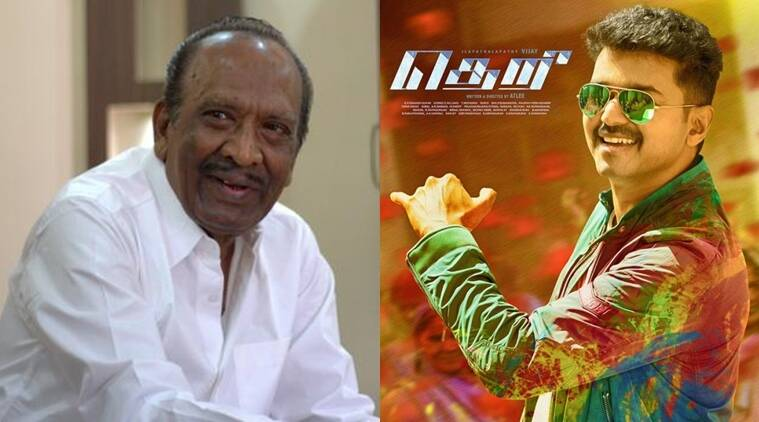 Mahendran, Vijay, Theri, MAhendra Vijay, Mahendran Theri, Mahendra in Theri, Entertainment news