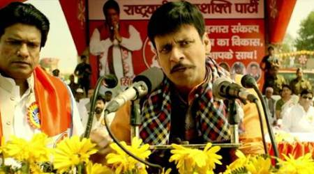 Manoj Bajpayee, Tevar, Manoj Bajpayee Tevar, Manoj Bajpayee Tevar Role, Manoj Bajpayee Negative role in Tevar, Manoj Bajpayee Tevar Film, Manoj Bajpayee Role In Tevar, Entertainment news
