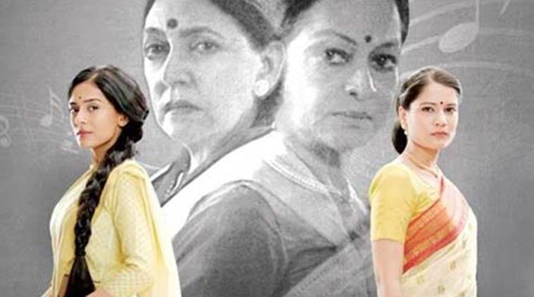 Amrita Rao, Meri Awaaz Hi Pehchaan Hai, Meri Awaaz Hi Pehchaan Hai news, Amrita Rao TV, Amrita Rao NEWS, Amrita Rao TV debut, Amrita Rao news, entertainment news