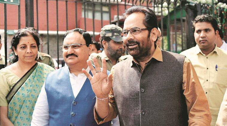 New Delhi: BJP leaders JP Nadda, Nirmala Sitharaman and Mukhtar Abbas Naqvi addressing the media after they met with the Election Commission in New Delhi on Wednesday over alleged 'political killings' in the state of Kerala. PTI Photo by Vijay Kumar Joshi (PTI3_16_2016_000084A)