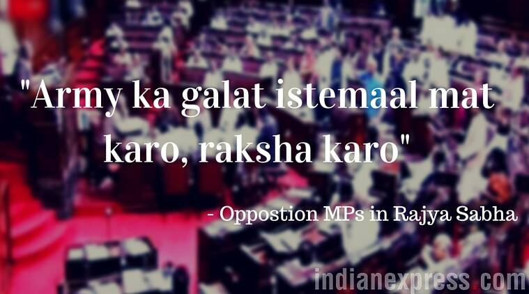 parliament-rs