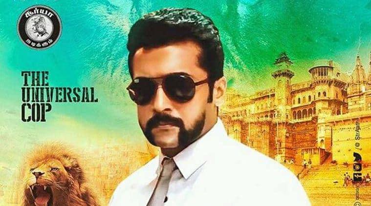 Suriya, S3, Suriya S3, Suriya Singam, Singam part 3, Singam sequel, Singam part three, Suriya Singam, Suriya s3, Suriya s3 movie, Entertainment news