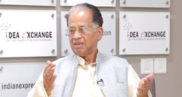 Idea Exchange With Tarun Gogoi
