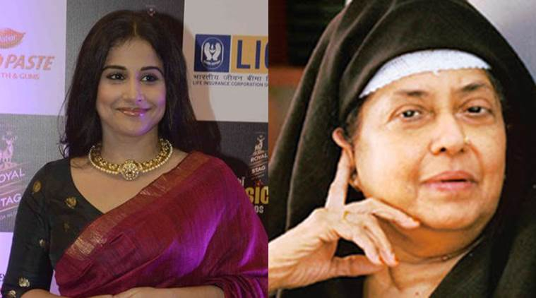 Vidya Balan, Kamala Surayya biopic, Kamala Surayya in biopic  Vidya Balan film, Vidya Balan upcoming film, entertainment news