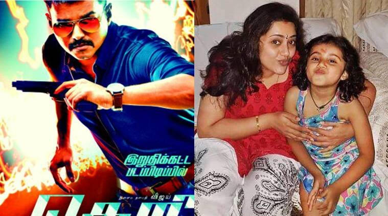 Tamil Star Vijay S Daughter Plays A Cameo In Theri – Quotes