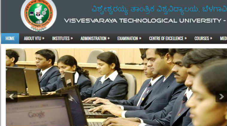 VTU results 2017: Apply for re-evaluation from today